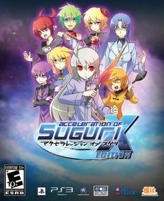 Box art for Acceleration of SUGURI 2