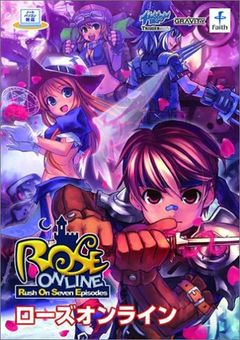 Box art for R.O.S.E. Online