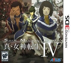 Box art for Shin Megami Tensei: Imagine Online