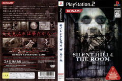 box art for Silent Hill 4: The Room
