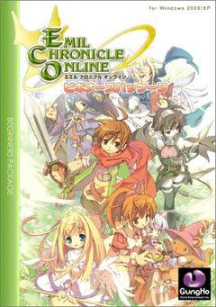 Box art for Emil Chronicle Online Closed Beta Client