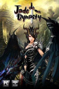 Box art for Jade Dynasty - Vengeance v380 Client Downloader