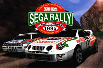 Sega Rally Championship screenshot