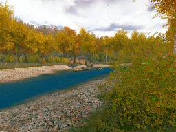 Autumn Landscape screenshot